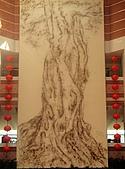 泉州 閩台緣博物館:藝術爆破畫