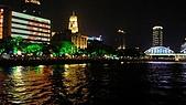 珠江夜遊:DSC01192