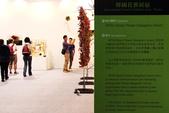 2013國際花藝設計大賽:IMG_1391