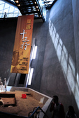 十三行博物館:IMG_2435