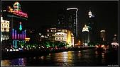珠江夜遊:DSC01219