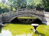 廣州黃花崗七十二烈士陵園 :DSC00323.jpg