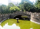 廣州黃花崗七十二烈士陵園 :DSC00324.jpg