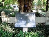 廣州黃花崗七十二烈士陵園 :林森 先生 手植