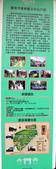 總爺藝文中心:IMG_8429