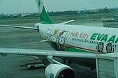 200605 ToKyo:The Air-plane