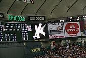 200605 ToKyo:
