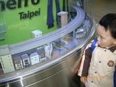 100/01/06 城的火車之旅:IMGP2609.JPG