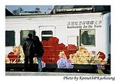 2003 國際貨櫃藝術節 :Do-Do