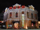 台灣采風:紅樓