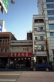 台南市一小時之旅: