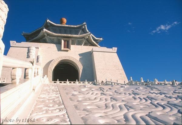 台灣采風:Chiang Kai-shek Memorial Hall
