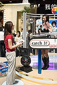 2005 台北國際電信展 Show Girl 篇:05TITNS018