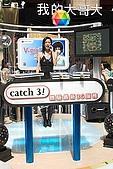 2005 台北國際電信展 Show Girl 篇:05TITNS019