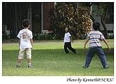 校園巡禮 - 成功大學:玩樂(二)