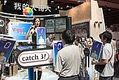 2005 台北國際電信展 Show Girl 篇:05TITNS020