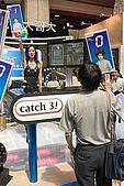 2005 台北國際電信展 Show Girl 篇:05TITNS021