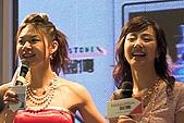 2005 台北國際電信展 Show Girl 篇:05TITNS025