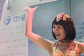 2005 台北國際電信展 Show Girl 篇:05TITNS029