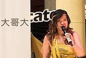 2005 台北國際電信展 Show Girl 篇:05TITNS035