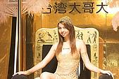 2005 台北國際電信展 Show Girl 篇:05TITNS039