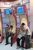 2005 台北國際電信展(完整版):05TITNS003