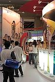 2005 台北國際電信展(完整版):05TITNS009