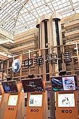 2005 台北國際電信展(完整版):05TITNS012