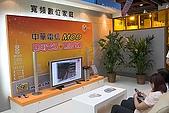 2005 台北國際電信展(完整版):05TITNS013