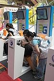 2005 台北國際電信展(完整版):05TITNS014