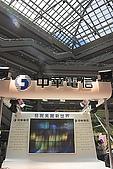2005 台北國際電信展(完整版):05TITNS017