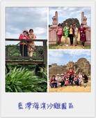 108.4.28-29校友會照片集錦:S__45096975.jpg
