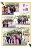 108.4.28-29校友會照片集錦:S__45096974.jpg
