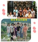 合六畢業五十週年照片:1545663679465.jpg