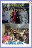 合六畢業五十週年照片:1546136775808.jpg
