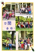 108.4.28-29校友會照片集錦:S__45096983.jpg