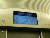 日本東京之旅:DSCN0022.JPG