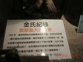 2012難忘的台北之旅:2012台北之旅 065.jpg