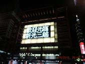 2012難忘的台北之旅:2012台北之旅 197.jpg