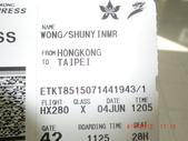 2012難忘的台北之旅:2012台北之旅 001.jpg