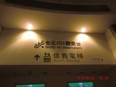 2012難忘的台北之旅:2012台北之旅 072.jpg