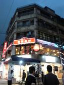 2012難忘的台北之旅:2012台北之旅 010.jpg