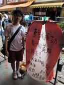 2012難忘的台北之旅:2012台北之旅 153.jpg