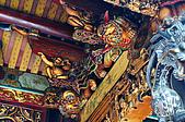 大龍峒保安宮木雕、石刻、彩繪、泥塑、交趾陶、剪黏建築裝飾藝術:保安宮主殿木雕藝術_5722.JPG