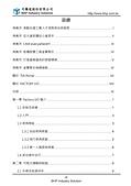 顯示登入者的名稱:西門子TIA Portal PLC虛實整合教學_頁面_11.jpg