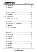 顯示登入者的名稱:西門子TIA Portal PLC虛實整合教學_頁面_13.jpg