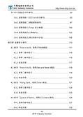顯示登入者的名稱:西門子TIA Portal PLC虛實整合教學_頁面_14.jpg