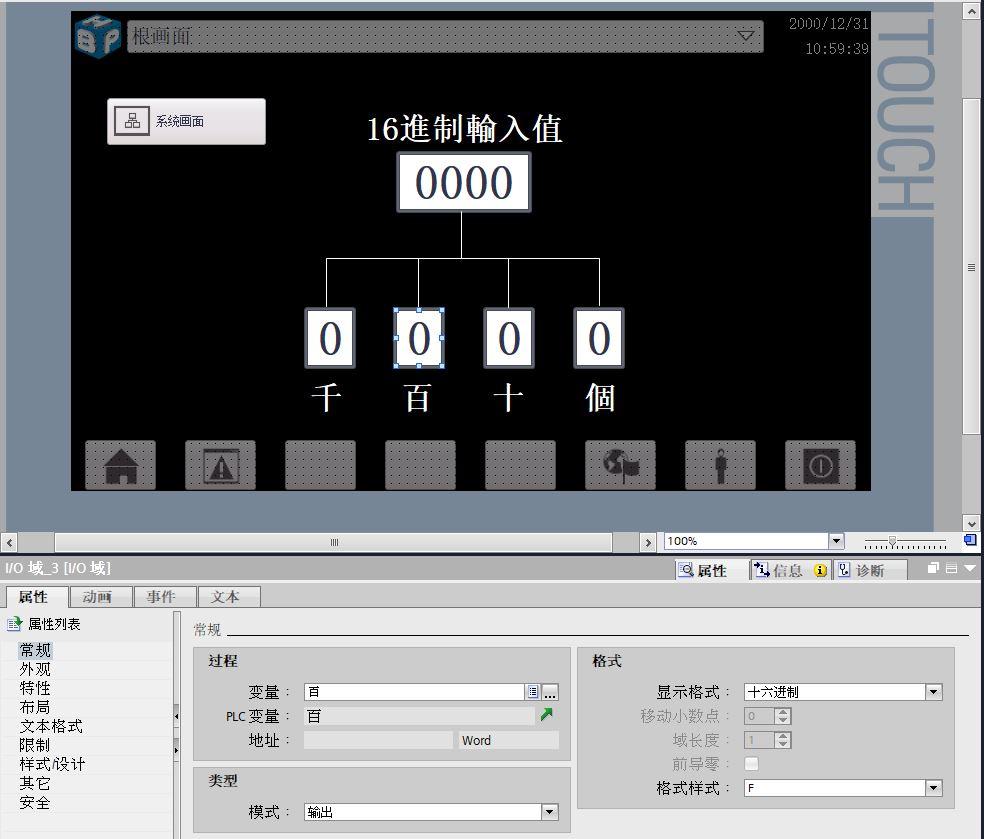 顯示登入者的名稱:HMI02.JPG
