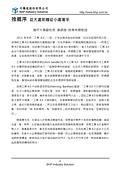 顯示登入者的名稱:西門子TIA Portal PLC虛實整合教學_頁面_04.jpg