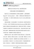 顯示登入者的名稱:西門子TIA Portal PLC虛實整合教學_頁面_05.jpg